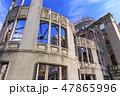 原爆ドーム 広島 世界遺産の写真 47865996