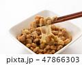 納豆 47866303