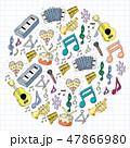 ミュージック 音楽 音のイラスト 47866980
