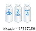 牛乳瓶_MILK_イラスト入り水色(白) 47867159