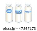 牛乳瓶_MILK_シンプル水色(黄白色) 47867173