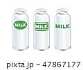 牛乳瓶_MILK_シンプル緑(白) 47867177