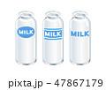 牛乳瓶_MILK_シンプル水色(白) 47867179