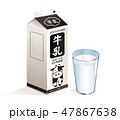 牛乳 イラスト入黒パック(黄白色)&コップ(青) 47867638