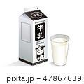 牛乳 イラスト入黒パック(青白色)&コップ(透明) 47867639