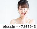 スキンケア 女性 美容の写真 47868943