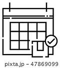日付 スケジュール カレンダーのイラスト 47869099