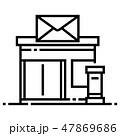 ポスト 郵便 配置のイラスト 47869686