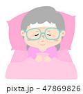 おばあちゃん 女性 メスのイラスト 47869826