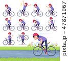 flat type men blue sportswear_road bike 47871967