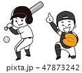 野球選手の男性 47873242