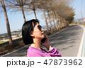 女性 メス 女の写真 47873962