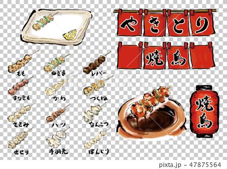 烤鸡肉串收集烤鸡肉串矢量串亲善灯笼菜单 47875564