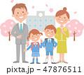 入学式 校舎と桜 全身 47876511