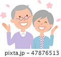 シニア夫婦 花見 47876513