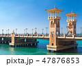 アレキサンドリア アレクサンドリア エジプトの写真 47876853