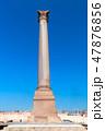支える 柱 エジプトの写真 47876856