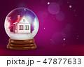 クリスマス 球体 スフィアのイラスト 47877633