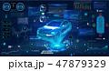 車 自動車 インターフェイスのイラスト 47879329