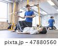 ジム ダイエット トレーニング イメージ 47880560