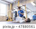 ジム ダイエット トレーニング イメージ 47880561