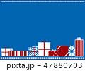 シンプルなプレゼント素材 47880703