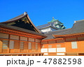 名古屋城大天守と本丸御殿 47882598