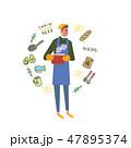 料理 ベクター メニューのイラスト 47895374