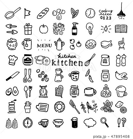 クッキング キッチン アイコン イラスト セット 47895408