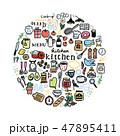 クッキング キッチン アイコン イラスト セット 47895411