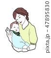 赤ちゃん お母さん 親子のイラスト 47895830