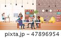 ビジネス 職業 ビジネスマンのイラスト 47896954