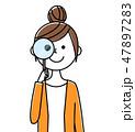 女性 若い ベクターのイラスト 47897283