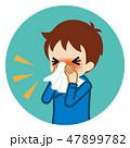 鼻をかむ 男の子 鼻炎のイラスト 47899782
