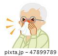 ティッシュで鼻をかむシニア男性 47899789