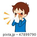 鼻をかむ 男の子 鼻炎のイラスト 47899790
