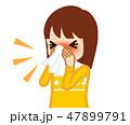 鼻をかむ 女の子 鼻炎のイラスト 47899791