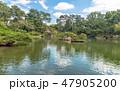 縮景園 濯纓池 大名庭園の写真 47905200
