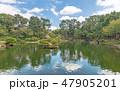 縮景園 濯纓池 大名庭園の写真 47905201