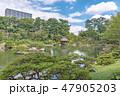 縮景園 濯纓池 大名庭園の写真 47905203