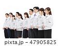 ビジネス ビジネスマン チームの写真 47905825