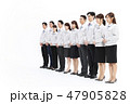 ビジネス ビジネスマン チームの写真 47905828