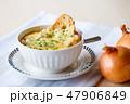 オニオンスープ 47906849