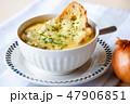 オニオンスープ 47906851