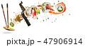 ご飯 魚 お寿司の写真 47906914