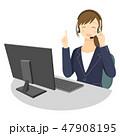 ビジネス テレフォンオペレーター ビジネスウーマンのイラスト 47908195