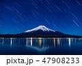 山中湖からの富士山夜景スタートレイル画像(山梨) 47908233
