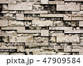 Stone wall that combines many types. 47909584