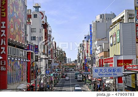 日本の東京都市景観 新大久保駅前を望む(画面奥は大久保駅方向) 47909783