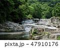 大川七滝 大川 渓流の写真 47910176